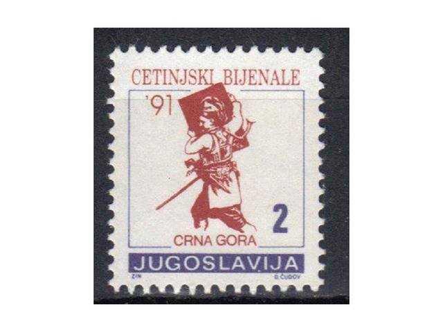CETINJSKI BIJENALE 1990 – 2004.